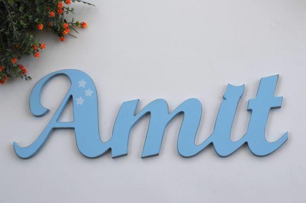 שמות בכתב מחובר לחדרי ילדים
