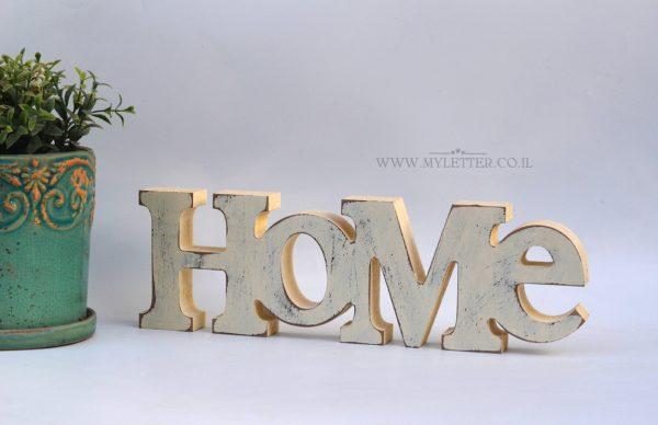 אותיות HOME