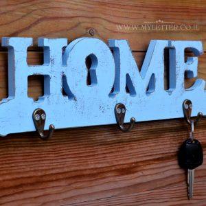 מתלה מפתחות מעוצב HOME | מתלה למפתחות | מתלה לכניסה