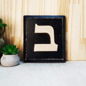 אותיות עץ בעברית
