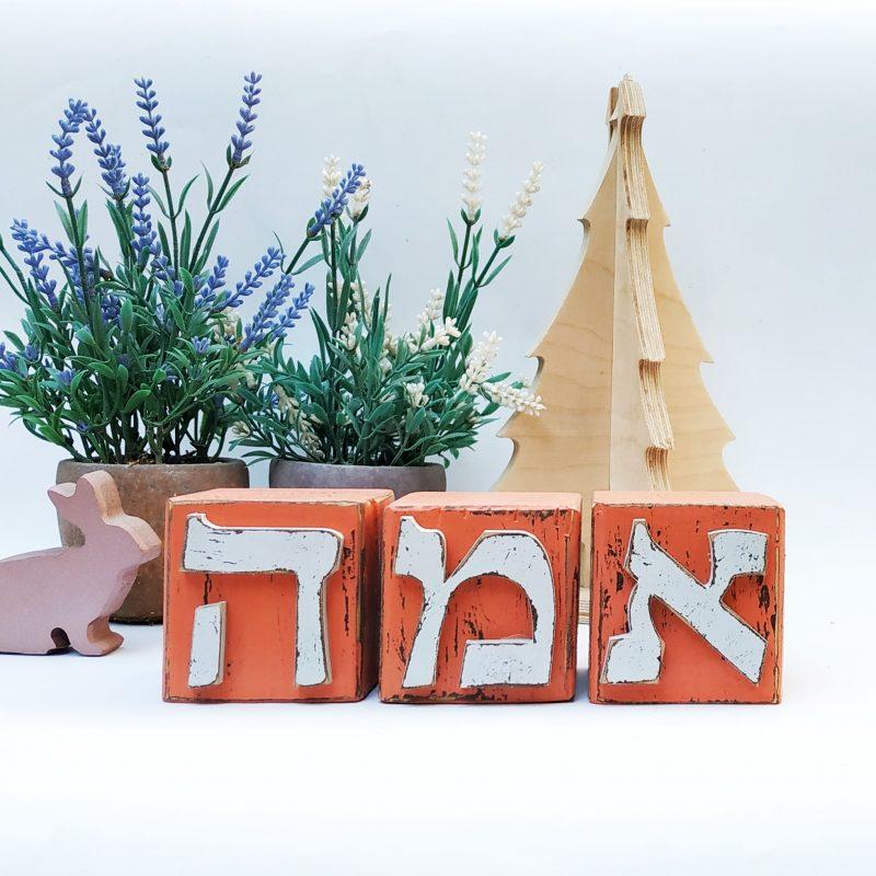 אותיות עץ עברית