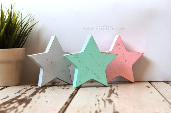 כוכבים למדף