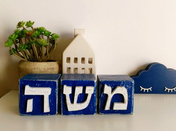 אותיות בעברית
