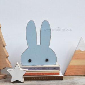 ארנבון לחדרי ילדים