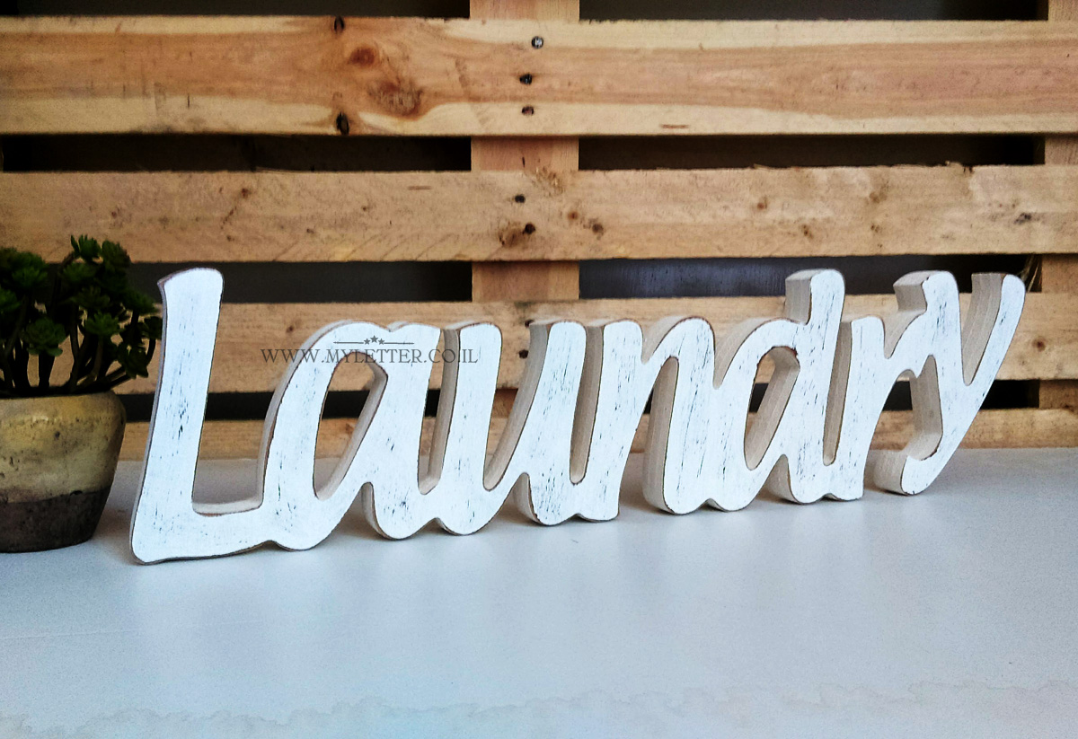 שלט LAUNDRY