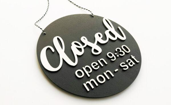 שלט מעוצב פתוח סגור