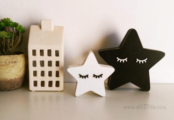 כוכבים עם עיניים