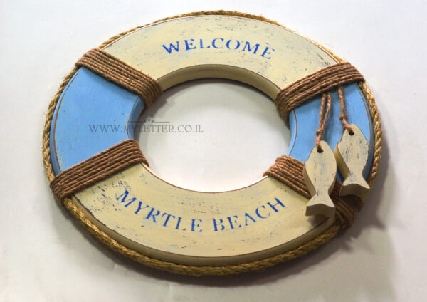 גלגל הצלה מעץ עם כיתוב אישי