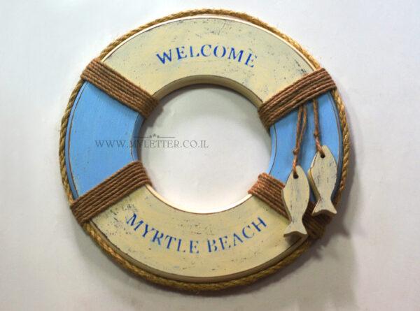 גלגל הצלה דקורטיבי